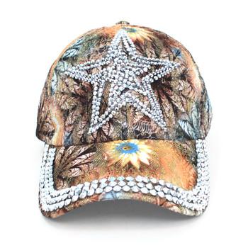 Star Bling Studs Tan Flower Baseball Cap, Hat CFB10185T