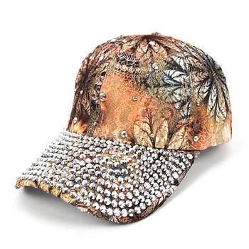 Bling Studs Tan Flower Baseball Cap, Hat CFP9588T