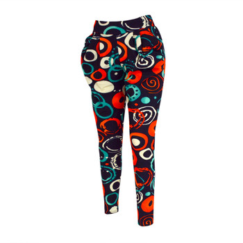 12pc Geometric Print Navy Harem Pants