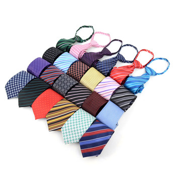 "24pc Assorted Boy's 17"" Micro Woven Zipper Ties MPWZ17-02ASST"