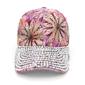 Bling Studs Pink Flower Baseball Cap, Hat CFP9588P