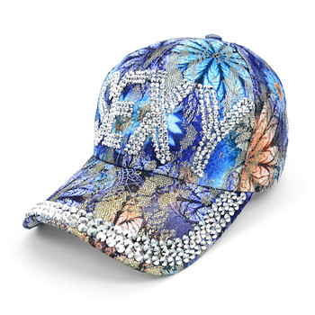 """Sexy"" Bling Studs Blue Flower Baseball Cap, Hat CFP9589B"