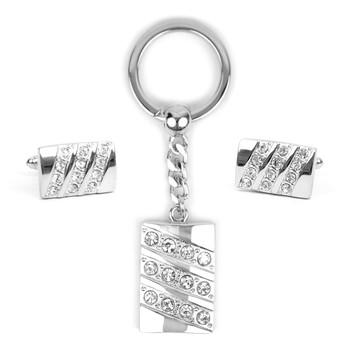Cufflink & Key Chain Set CKB217