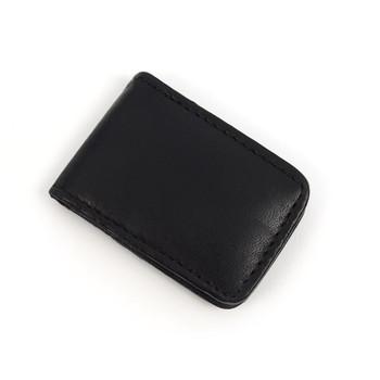 Black Leather Money Clip MC2096-BK