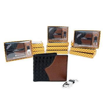 Gift Box with wallet and Keychain for Men