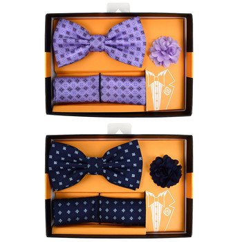 9db13147d573 Square Dotted Banded Bow Tie, Matching Hanky & Lapel Pin Set BTHLB07050M
