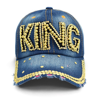 """KING "" Bling Studs Denim Baseball Cap CP9603"