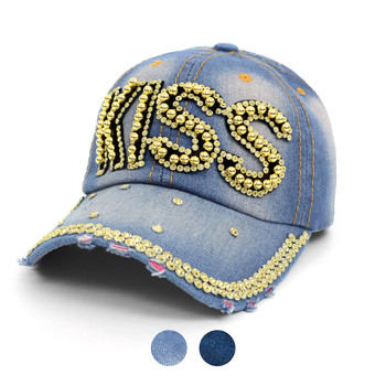 """KISS "" Bling Studs Denim Baseball Cap CP9602"