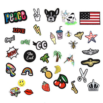 6d174135806 Assorted Iron-On Embroidered Patches - PT170429 ...