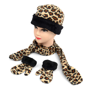 6pc Pack Toddler's (2-5 Years Old) Fleece Jaguar Print with Fur Trim Winter Set WSET92CH