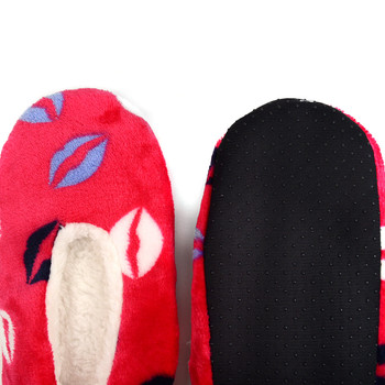 Women's Lips Warm & Cozy Indoor Non Slip Grip Slipper WFWS2718