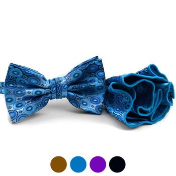 Diamond Pattern Banded Bow Tie & Matching Hanky Pocket Round Set BTH170631