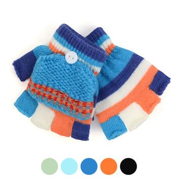 6pc Children's Knit Convertible Winter Mitten Gloves - 250KMG