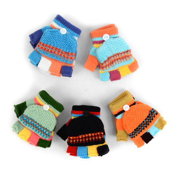 6pc Children's Knit Convertible Winter Mitten Gloves - 250KMG