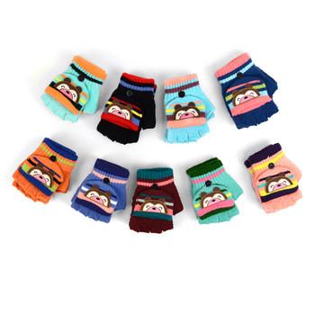 6pc Children's Knit Convertible Winter Mitten Gloves with Cute Bear Patch - 580KFG