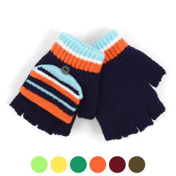 6pc Children's Knit Convertible Winter Mitten Gloves - 580KMG