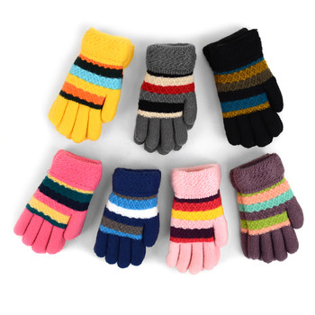 6pc Children's Knit Winter Gloves with Fuzzy Fleece Lining - 812JFG