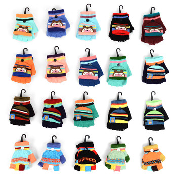 24pc Random Assorted Pre-Pack Children's Knit Convertible Winter Mitten Gloves - KMGKFG/ASST