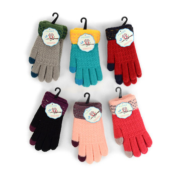 24pc Assorted Children & Junior's  Winter Gloves  - KFGJFG/ASST