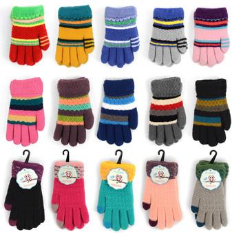 550253cdebf SALE. 24pc Assorted Children   Junior s Winter Gloves ...