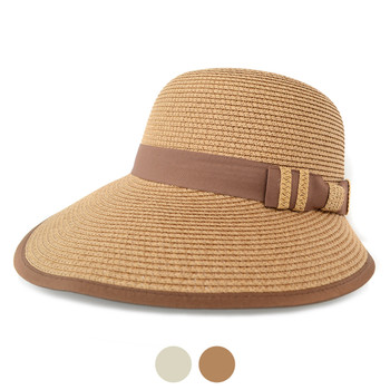 Women's  Ribbon Band Small Back Floppy Sun Hat LFH1894