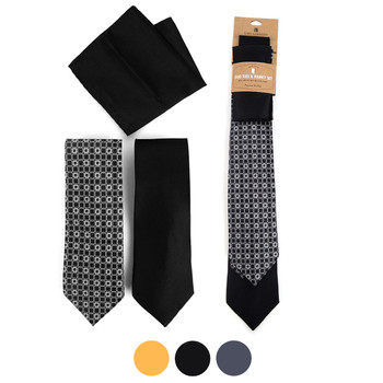 Geometric & Solid Microfiber Poly Woven Two Ties & Hanky Set - TH2X-2