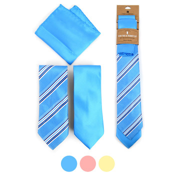Striped & Solid Microfiber Poly Woven Two Ties & Hanky Set - TH2X-4