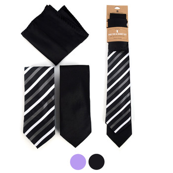 Striped & Solid Microfiber Poly Woven Two Ties & Hanky Set - TH2X-7