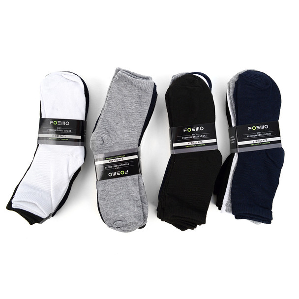 6 Pairs Assorted Solid Color Kids Socks 4-7 Yrs - KSS12PRS47
