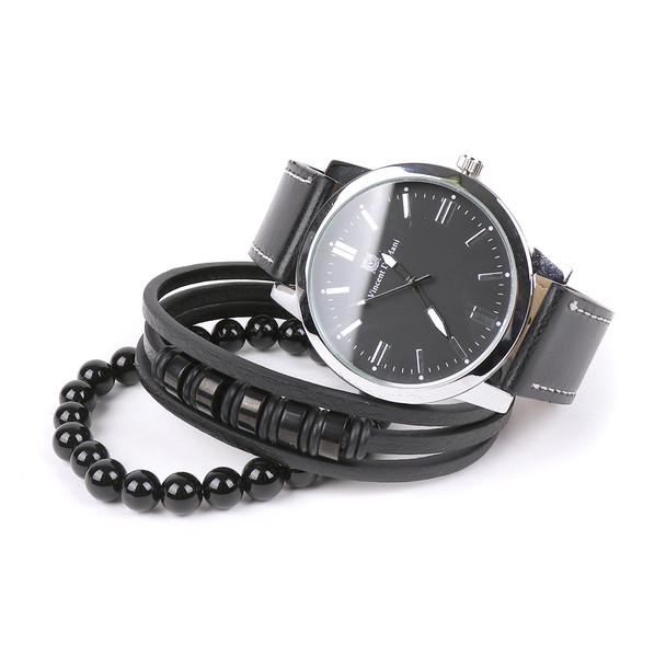 Men's Watch & Bracelet Gift Set - MWBB1018-3