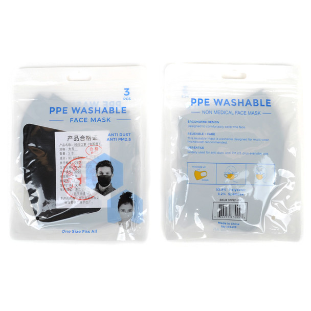 3pc Washable PPE Face Masks - 3PPE1