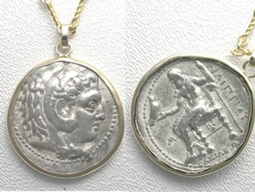 Alexander the Great Silver Tetradrachm in 14K Gold    *SPECIAL ORDER ONLY*