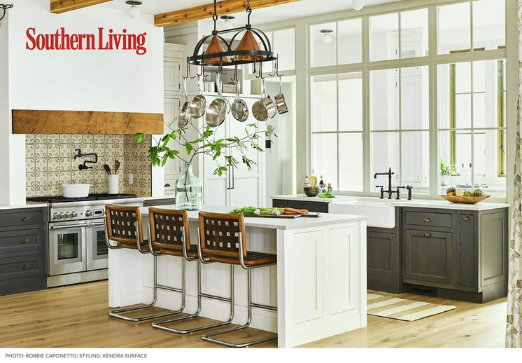 Urban Forge Spotted in Southern Living's 2020 Idea House in North Carolina