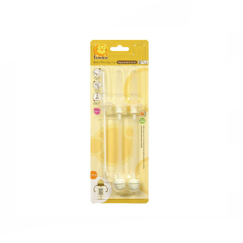 Simba PPSU Sippy Cup Straw Replacement