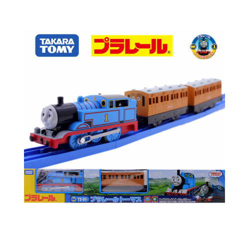 Takara Tomy Plarail TS-01 Japan Import Funny Alien Train Toy Diecast Railroad Bauble Played With Track
