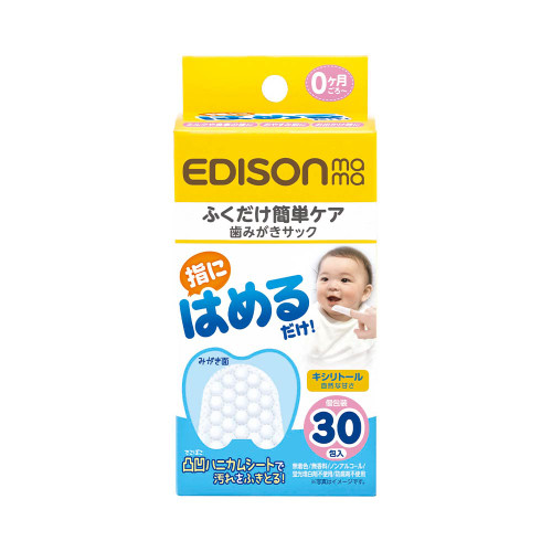 EDISONMAMA TOOTH WIPES FINGER TYPE 30 PACKS