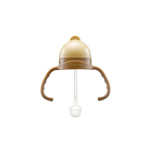 Simba PPSU Sippy Cup Handle and Straw Brown