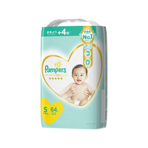 Pampers Best for the First Skin  Super Diaper S 64pc(4-8kg)