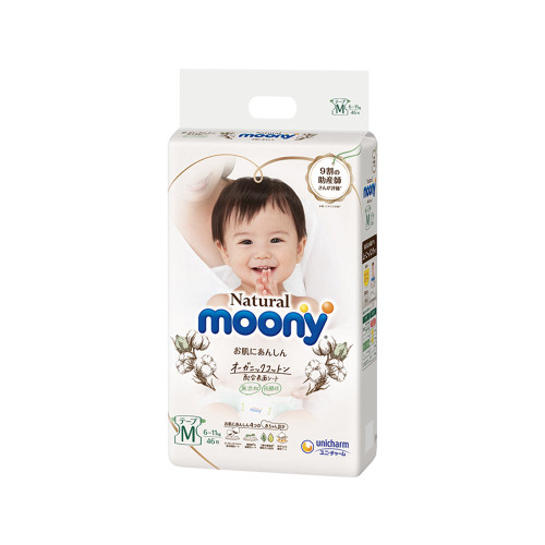 Unicharm Natural Moony Diaper M 46pcs