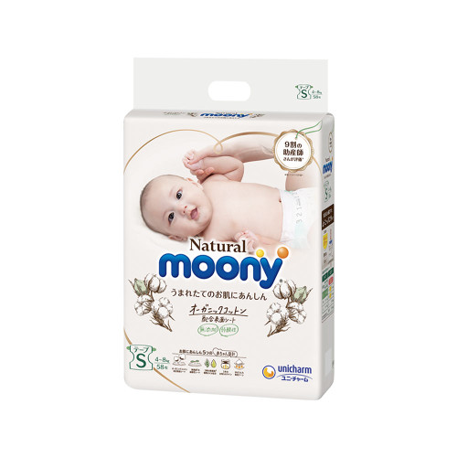 Unicharm Natural Moony Diaper S 58pcs
