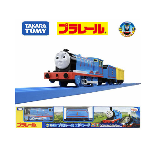 Takara Tomy Plarail TS-02 Japan Import Funny Alien Train Toy Diecast Railroad Bauble Played With Track