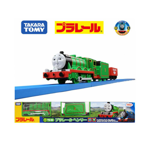 Takara Tomy Plarail TS-03 Japan Import Funny Alien Train Toy Diecast Railroad Bauble Played With Track