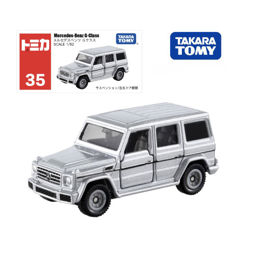 Takara Tomy Tomica No.35 Mercedes -Benz G-Class Off Road Car Model Kit 1/62 Miniature Diecast Baby Toys Funny Kids Doll