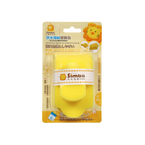 Quality high intensity sponge is easy to dry and does no scratches to bottles or nipples