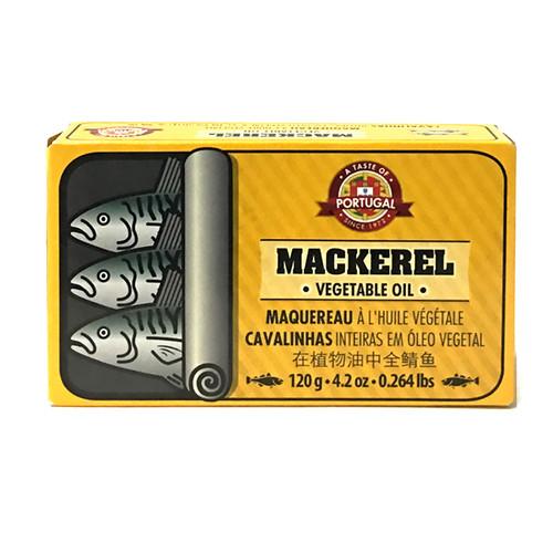 Mackerel - Canned In Vegetable Oil, 120g
