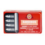 Sardines - Canned in Hot Sauce, 120g