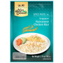 Singapore Hainanese Chicken Rice - Spice Paste, 50g