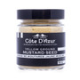 Yellow Mustard Powder, 50g