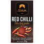 Stir-Fry Paste 2-Pack - Red Chilli, 30g