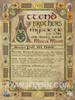 The Celtic Master Mason Patent - Illuminated